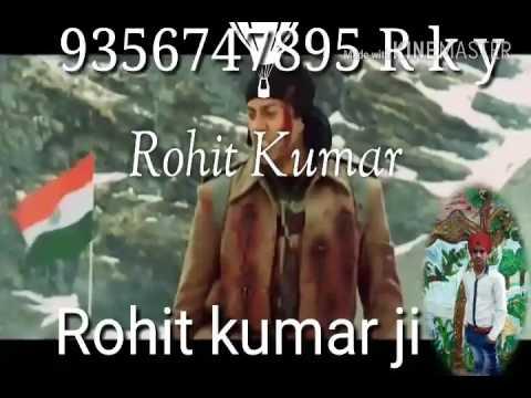 Rohit Kumar JI 9356747895
