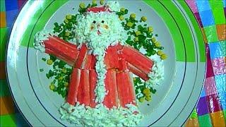 Салат с крабовыми палочками Новогодний  Дед Мороз  Christmas Santa Claus salad