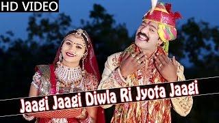 "NAGNECHI MATA Song: ""Jaagi Jaagi Diwla Ri Jyota Jaagi"" | Rajasthani Bhakti Geet | FULL HD Song"