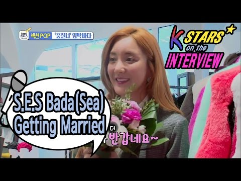 [Section TV] 섹션 TV - S.E.S Bada(Sea) Getting Married!  20170115
