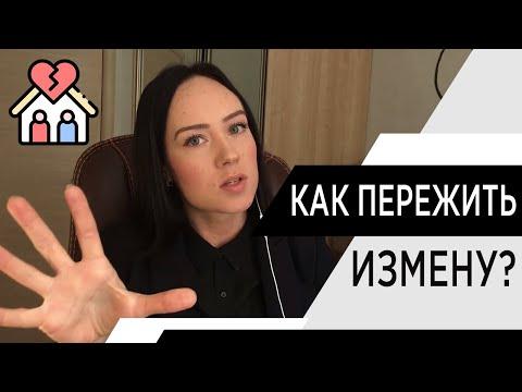 Сыщики измены видео секса