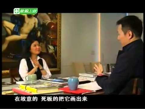 艺文中国 ARTS CHINA · 沈伟 ShenWei · 100522 标清