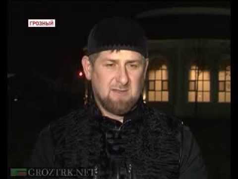 Глава Чечни Рамзан Кадыров подтвердил смерть Доку Умарова