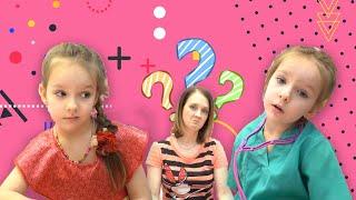 Селена играет сама с собой. Познавательное видео для детей.