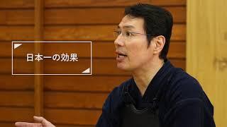 剣道時代2019年6月号 本誌連動DVD 「これが中央大学の稽古だ!」ダイジェスト