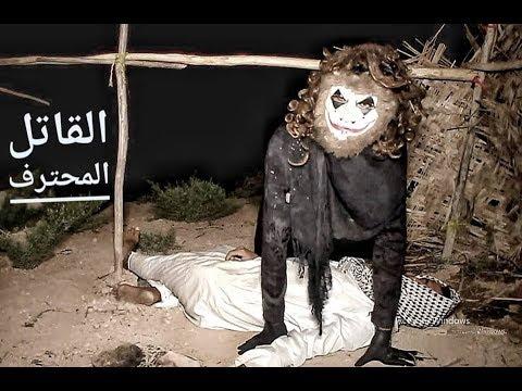 فلم جوكر العراق اقوى فلم 2019 motarjam