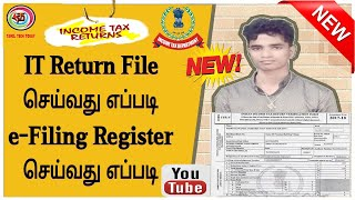 How to File IT Returns Online Very Easy Steps | Tamil Tech Today