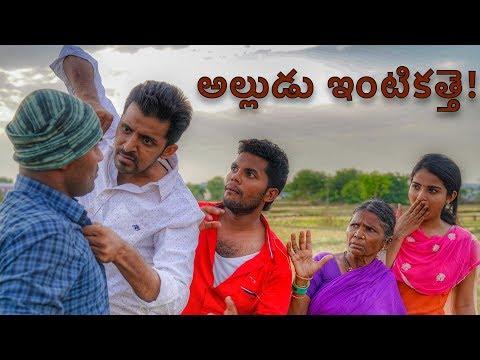 Alludu Intiki Vaste | Mallesham movie promotion | my village show comedy