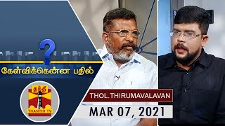 Kelvikku Enna Bathil-Thanthi TV Show