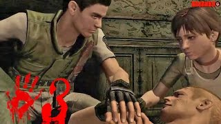 Resident Evil HD Remaster [Chris - PC] walkthrough part 3