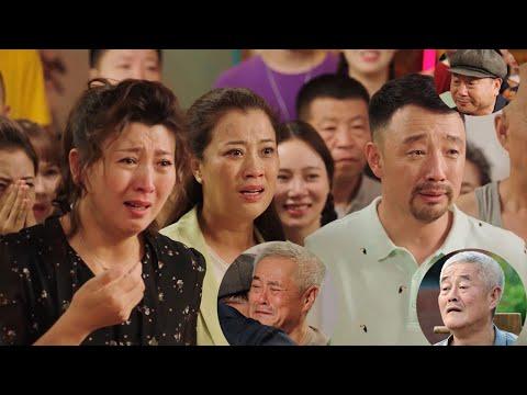 《刘老根3》催泪名场面TOP榜!没有最虐,只有更虐