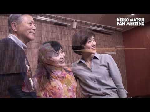 松居慶子ファンミーティング2019