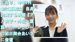 元AKB48・高城亜樹&J1サガン鳥栖・DF高橋祐治が結婚発表「明るく穏やか...