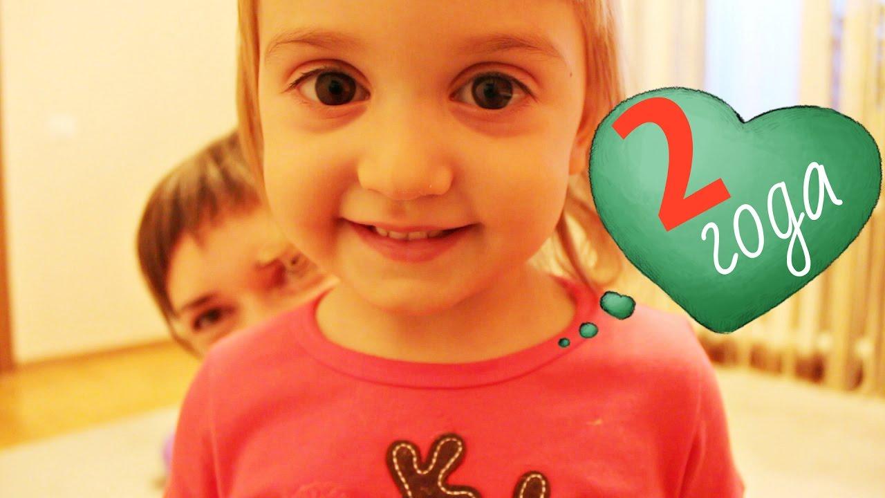 Анимация на 2 года ребенку ростов на дону