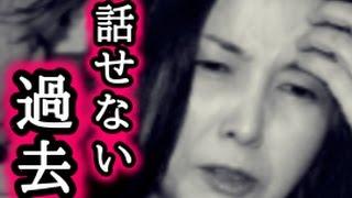 【衝撃】麻木久仁子、バラエティー番組で、話したくない過去を話される...