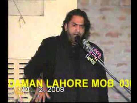Karbala Mein jang nahein hoie Allama Nasir Abbas Shaheed