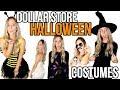 Dollar Store HALLOWEEN Costume Ideas 2017!