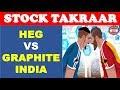 Stock Takraar HEG vs Graphite India | Fundamental & technical analysis comparison
