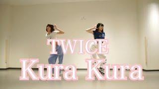 まひななでTWICE踊ってみた【Kura Kura】