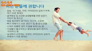 [지니몰TV]2802.어바틀 오브 네이쳐 무브 앤 프리…