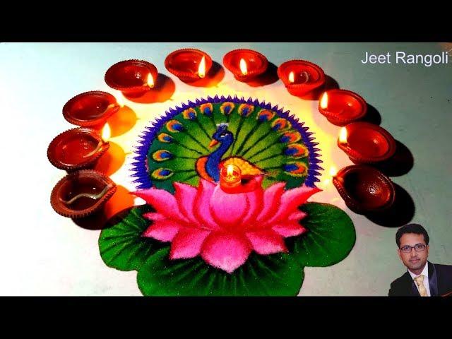 Diwali special peacock and lotus  rangoli design. Creative rangoli design.