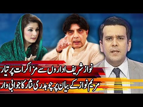 Center Stage With Rehman Azhar - 22 March 2018 - Express News
