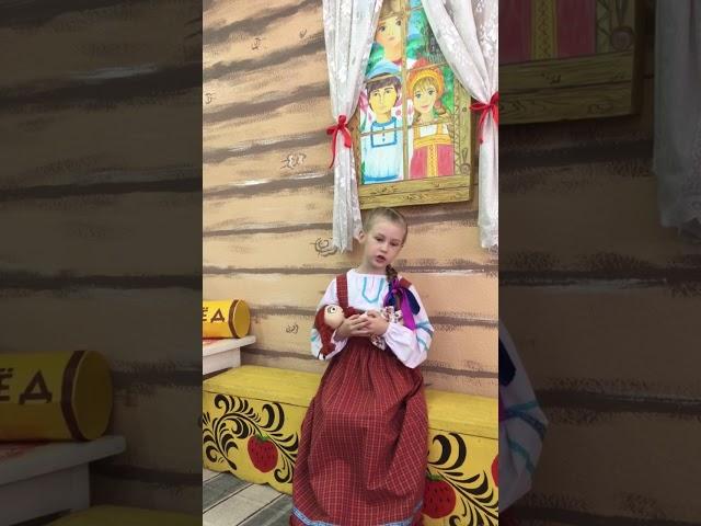 Изображение предпросмотра прочтения – СофьяГерасимова читает произведение «Колыбельная. Баю - баюшки-баю!» (Русский фольклор )