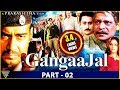 Gangaajal Hindi Movie HD | Part 02 | Ajay Devgan, Gracy Singh | Eagle Hindi Movies