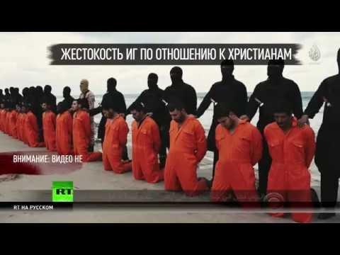 Это религиозная война: эксперты опасаются новых нападений на христиан в Европе