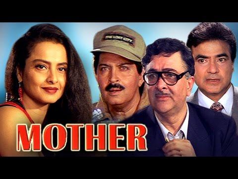 Mother - Rekha - Jeetendra - Hindi Full Movie