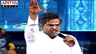 Sirivennela Emotional Speech About Pawan kalyan At Mukunda Audio Launch