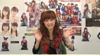 ハロ!ステ13回目、今回のMCは初登場Berryz工房キャプテン清水佐紀! ℃-...