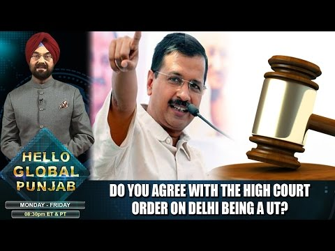 Do you agree with the High Court order on Delhi being a UT?