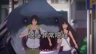 RT帶你看恐怖漫畫王伊藤潤二的魚:東京攻擊事件(噁心慎入)