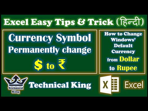 Excel - Change Currency Symbol $ to ₹, Dollar to Rupee Permanent, Windows Default Currency Changing