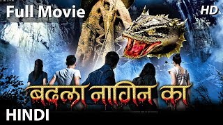 बदला नागिन का (2018) New Released Full Hindi Dubbed Movie | Hollywood Action Movie In Hindi 2018