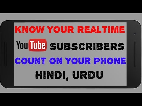 How to see YouTube realtime subscriber count on your android phone