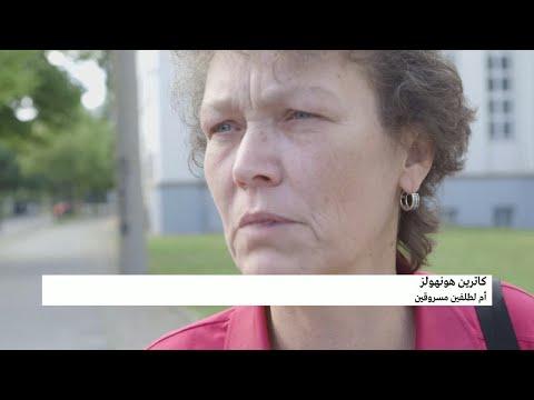 قصص أطفال اختفوا في ألمانيا مباشرة بعد الولادة  - نشر قبل 4 ساعة