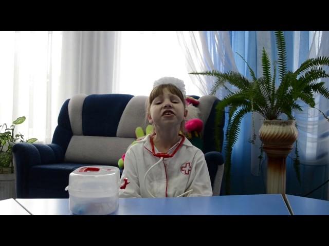 Изображение предпросмотра прочтения – Вероника НиколаевнаСоловьянова представляет видеоролик кпроизведению «Айболит» К.И.Чуковского