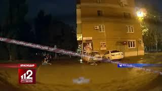 Кадры жестокой расправы в Краснодаре. Видео