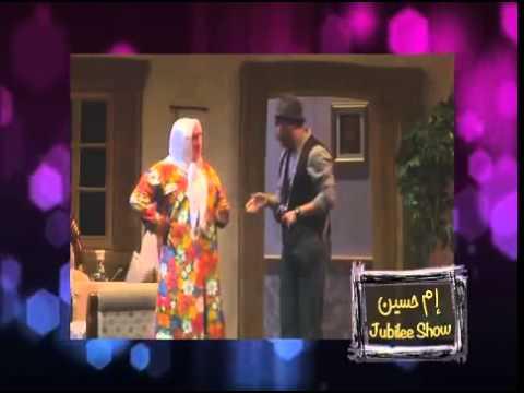 Arab comedy- how an arab says the name Chris.