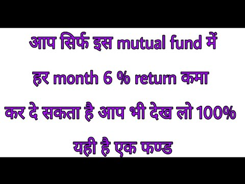 IDFC Focused equity fund Direct Growth Return 52% in a year, in single month 4%