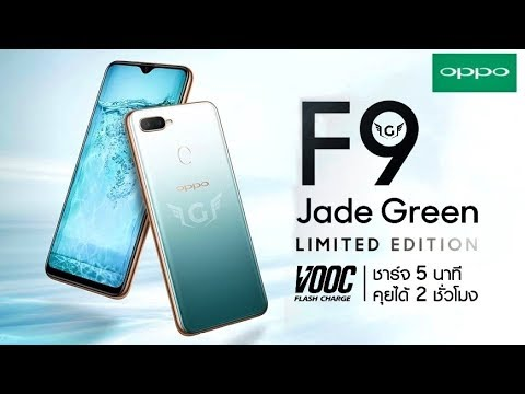 OPPO F9 Jade Green Edition Hands on & First Look