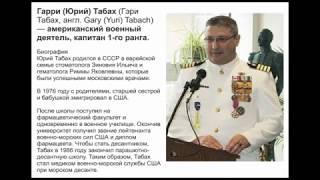 Смотреть видео ВЫСКАЗЫВАНИЕ - Кто будет следующий президент Украины или по какой причине от России плохо пахнет? онлайн