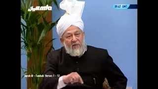 Tarjumatul Quran - Sura' al-Anfal [The Booty]: 63- Sura al-Tawba [The Repentance]: 6.