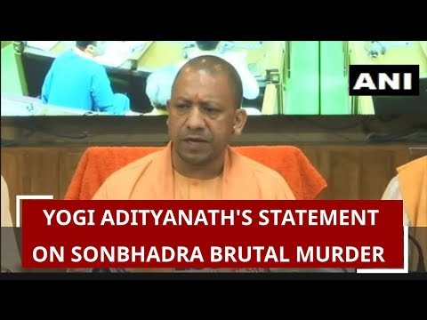 Listen to the statement of Yogi Adityanath on Sonbhadra Brutal Murder Case
