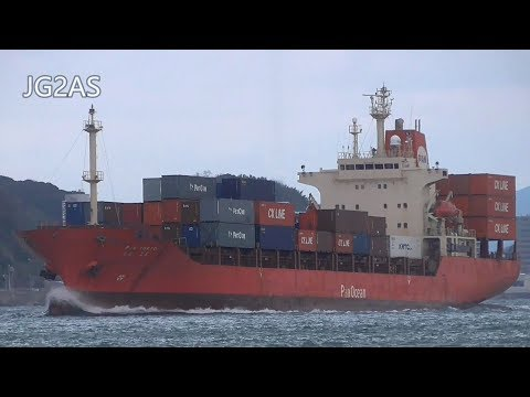 POS TOKYO コンテナ船 Container ship 2020JAN