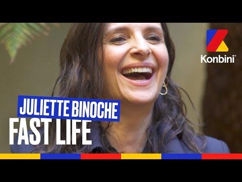 Juliette Binoche - Fast Life