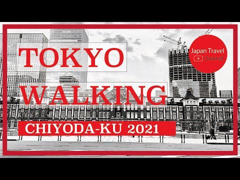 #001 Walking around chiyoda-ku,Tokyo Japan🇯🇵Winter January,2021【Japan Travel Channel】千代田区、東京駅、靖国神社