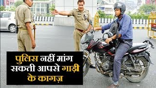 Up Dgp Directs Police To Stop Random Checking Of Vehicles